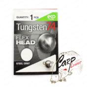 Разборной груз Intech Tungsten 74 Steel Gray 2,5 гр. 1 шт.