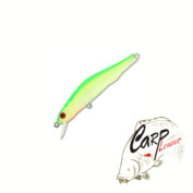 Воблер ZipBaits Orbit 80 SP-SR 998R