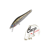 Воблер ZipBaits Rigge 56SP 513R